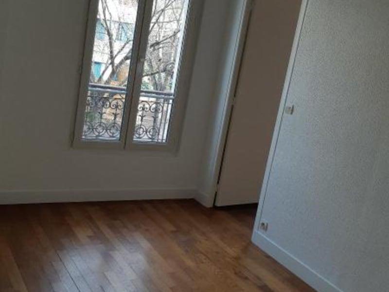 Location appartement Ivry sur seine 824,84€ CC - Photo 5