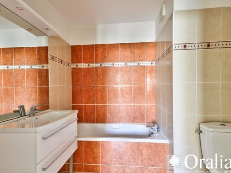 Vente appartement Lyon 8ème 280000€ - Photo 4