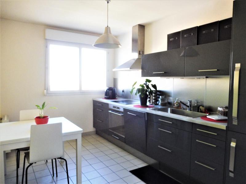 Location appartement Villeurbanne 700€ CC - Photo 7