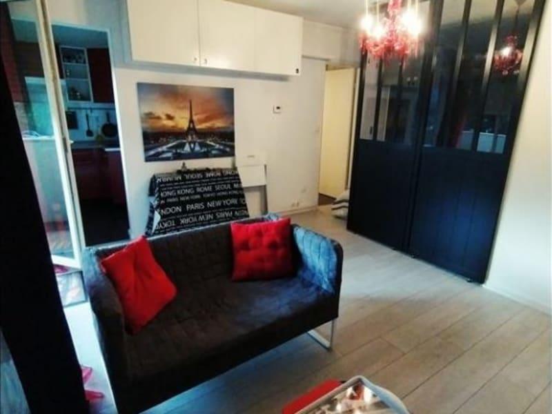 Rental apartment Le plessis belleville 640€ CC - Picture 1