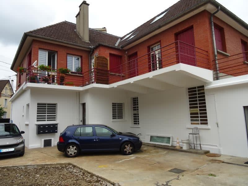 Location appartement Sarcelles 800€ CC - Photo 4