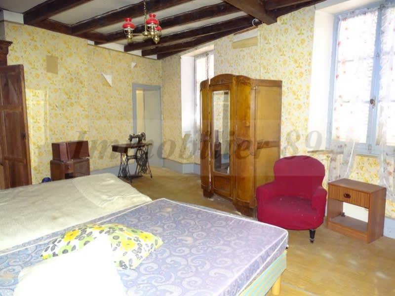 Sale house / villa Secteur brion s/ource 14000€ - Picture 7