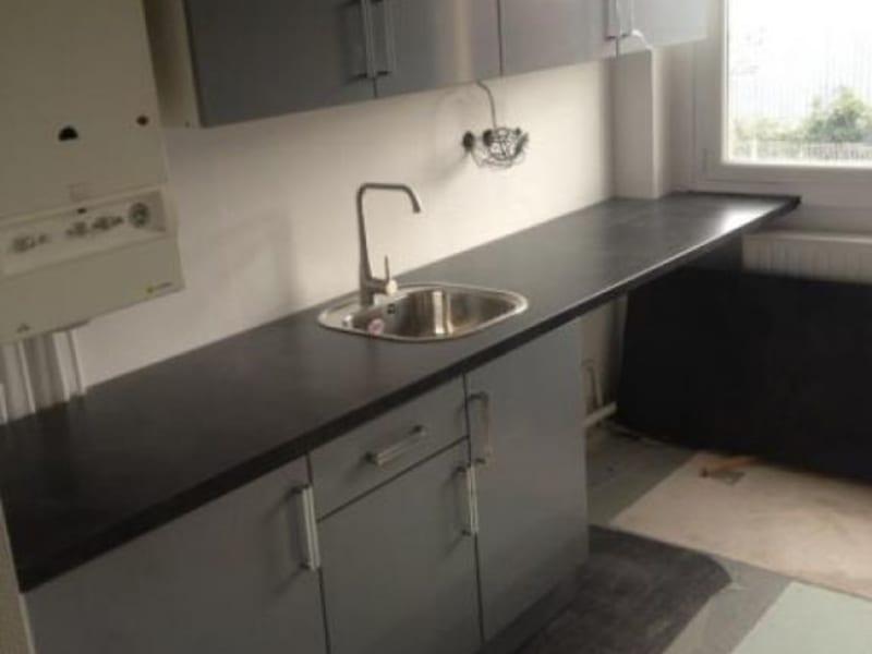 Location appartement Noisy le sec 750€ CC - Photo 1