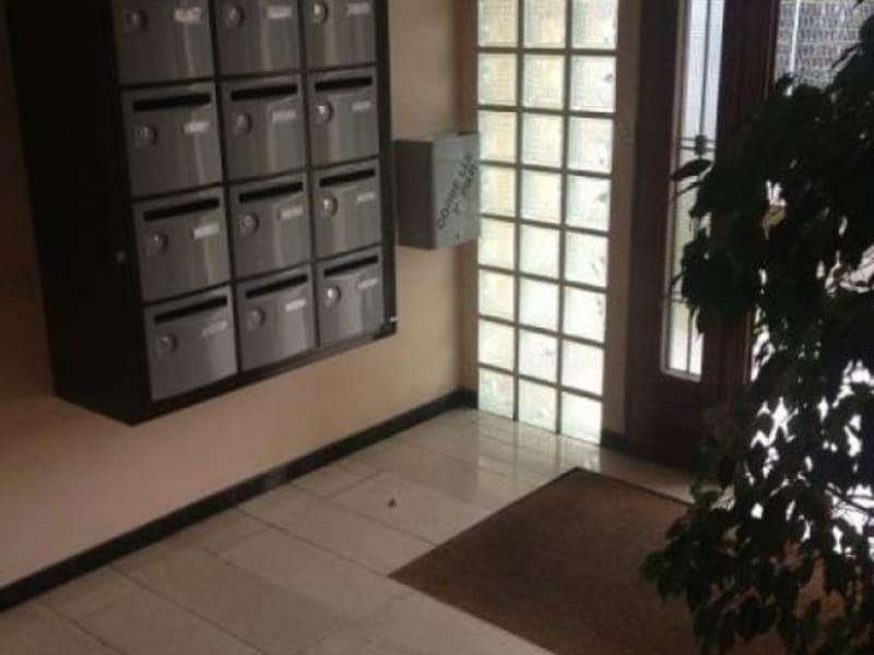 Location appartement Noisy le sec 750€ CC - Photo 3