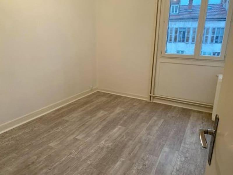 Sale apartment Chalon sur saone 73300€ - Picture 6