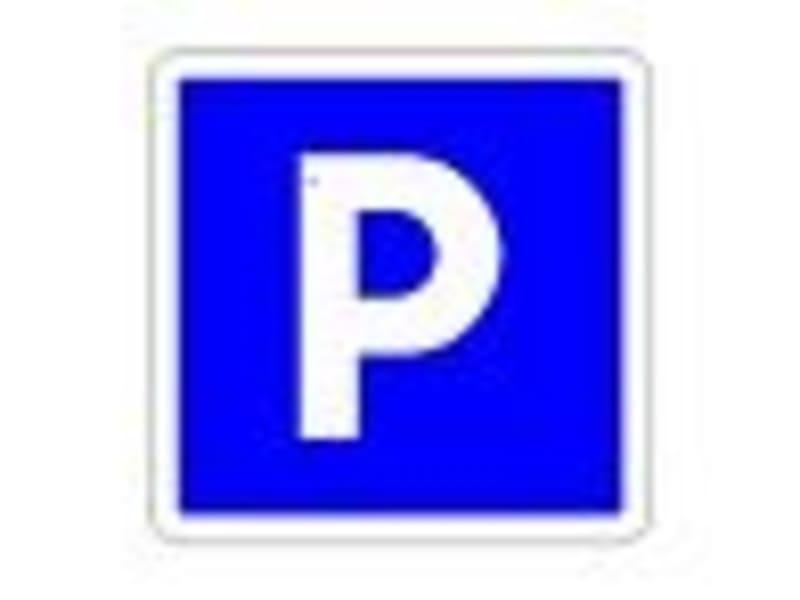 停车场/停车位
