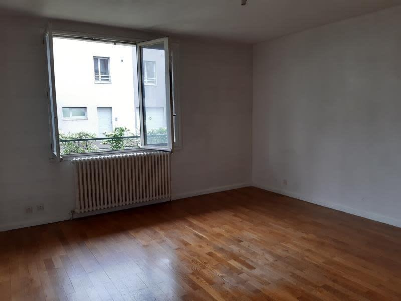 Vente appartement Lyon 3ème 225750€ - Photo 2