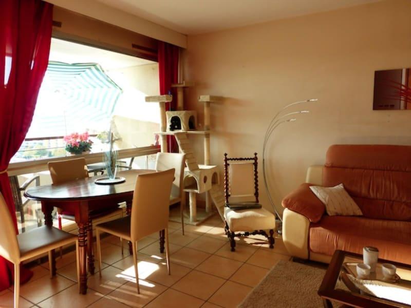 Location appartement Massy 930€ CC - Photo 2