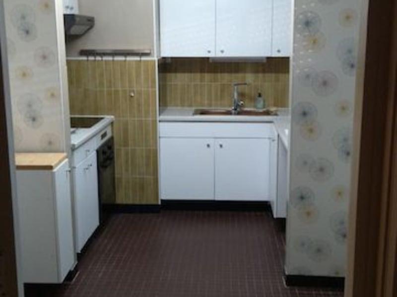Location appartement Massy 930€ CC - Photo 3