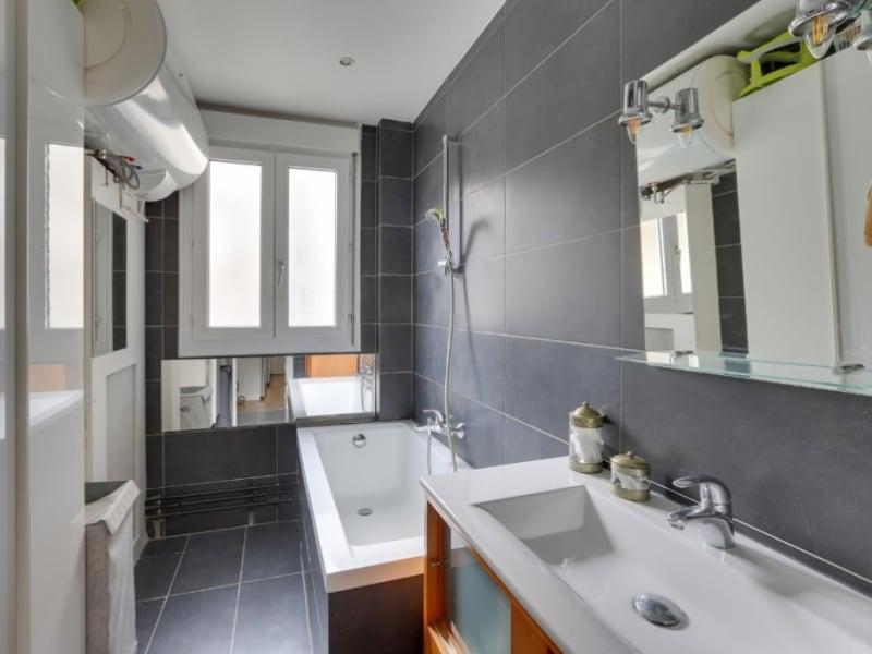 Vente appartement Neuilly sur seine 990000€ - Photo 7
