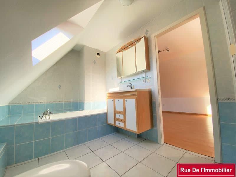 Sale apartment Haguenau 179000€ - Picture 8