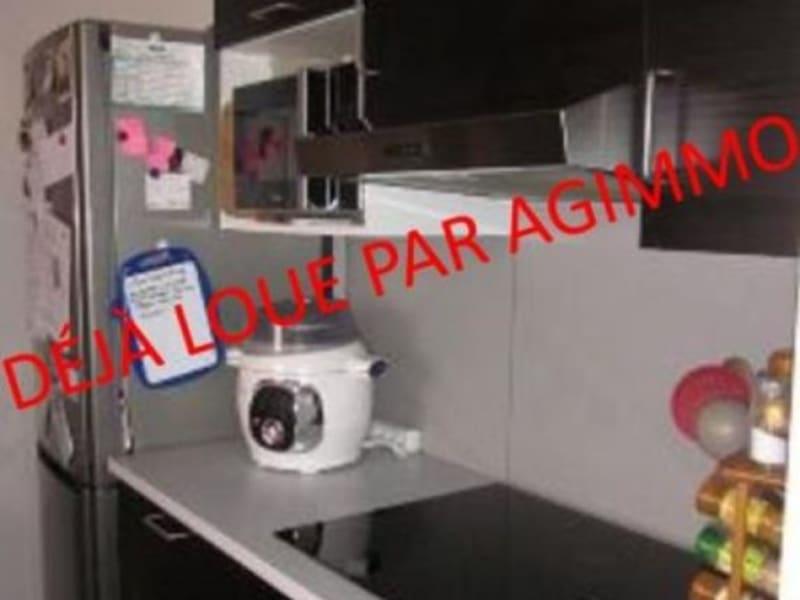 Location appartement L isle jourdain 650€ CC - Photo 1