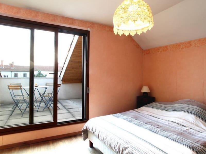 Vente appartement Lyon 8ème 875500€ - Photo 10