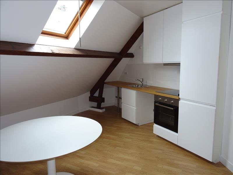 Location appartement Sarcelles 820€ CC - Photo 1