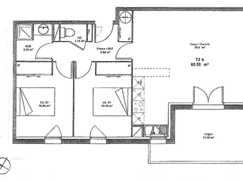 Location appartement Aussonne 665€ CC - Photo 4