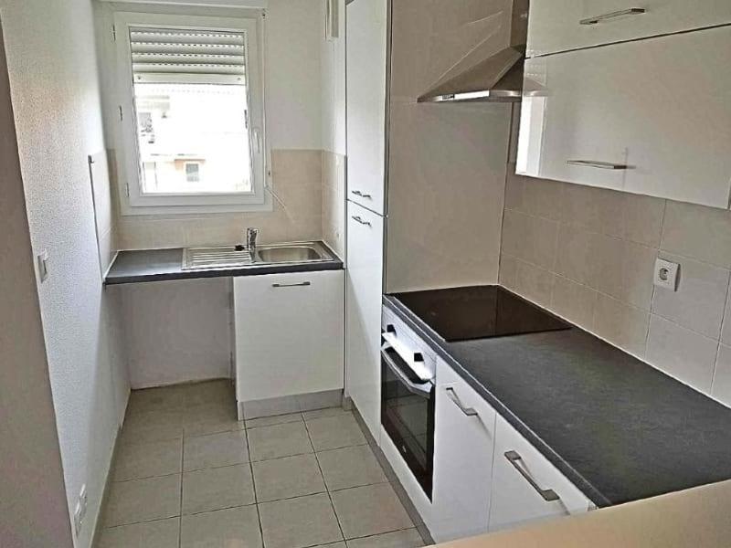 Location appartement Aussonne 665€ CC - Photo 7