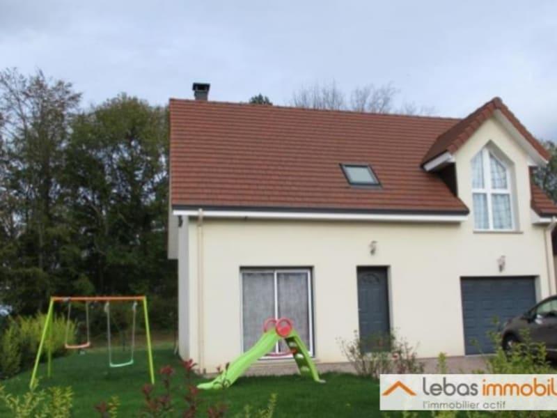 Vente maison / villa Yerville 180000€ - Photo 4