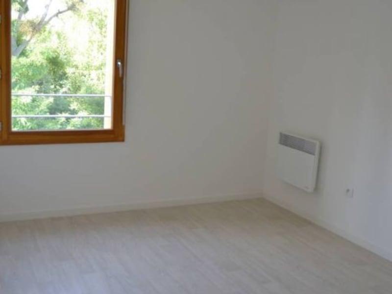 Rental apartment Meaux 899€ CC - Picture 4