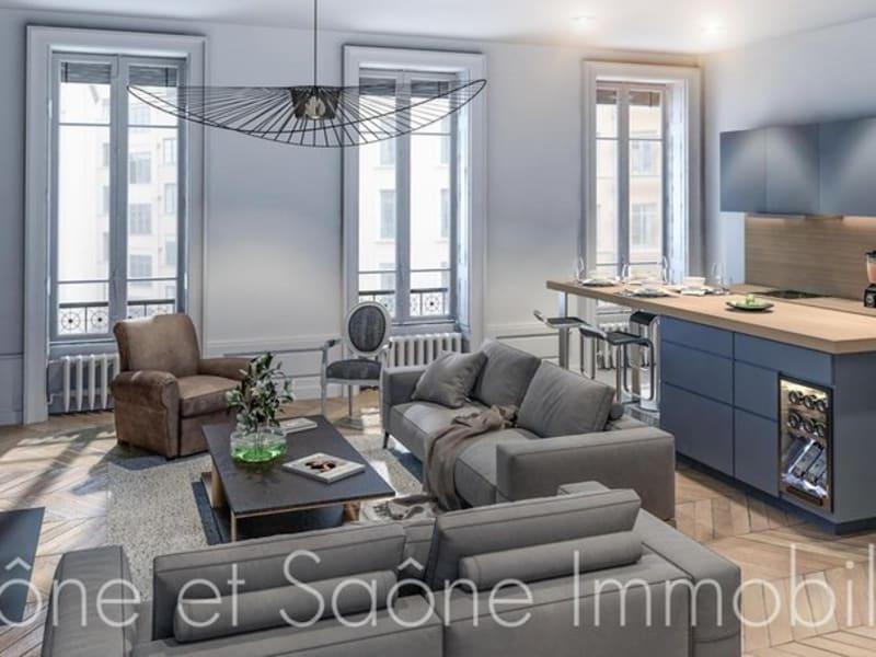Vente appartement Lyon 5ème 855000€ - Photo 1