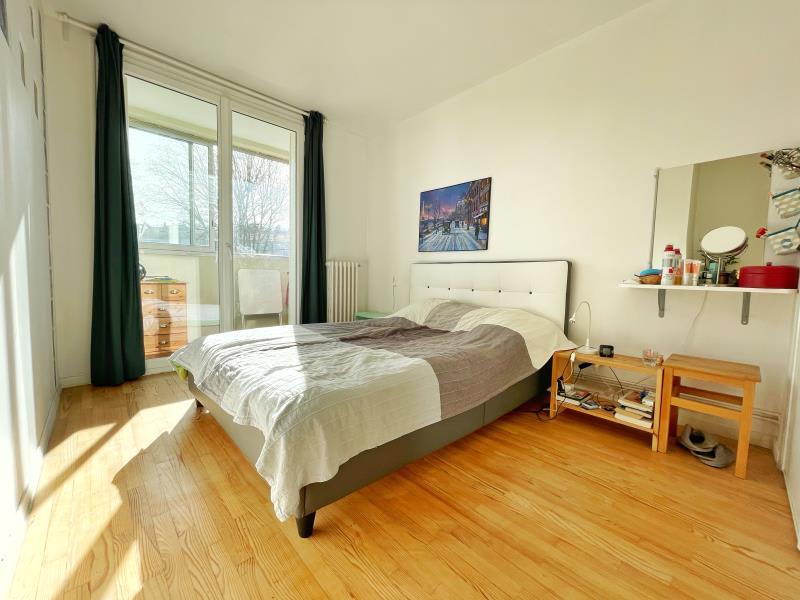 Vente appartement Toulouse 239500€ - Photo 4