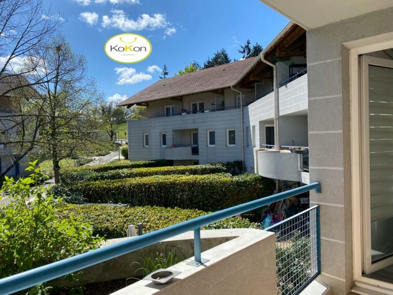 Sale apartment Saint genis laval 209000€ - Picture 4