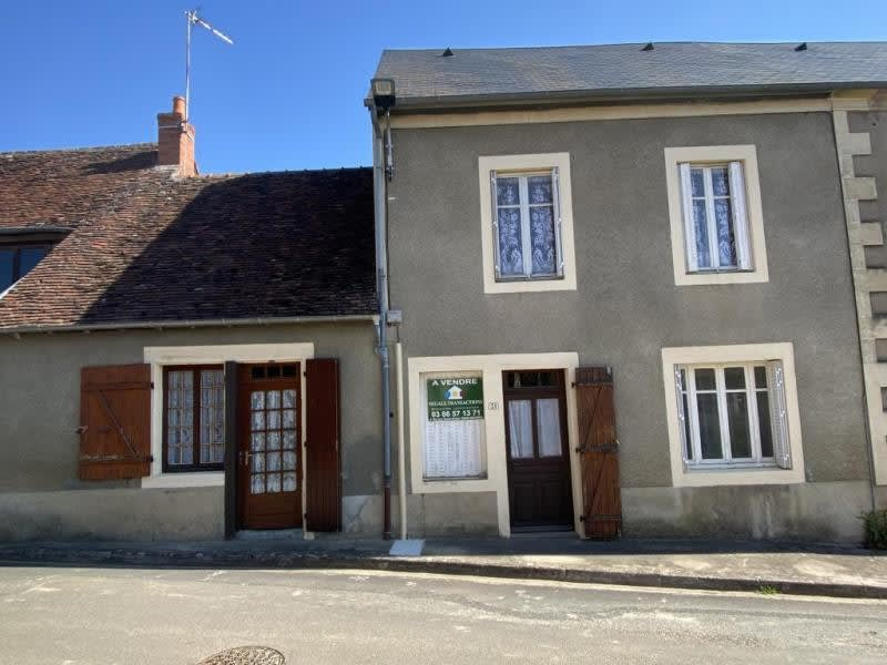 Vente maison / villa Fertreve 75000€ - Photo 1