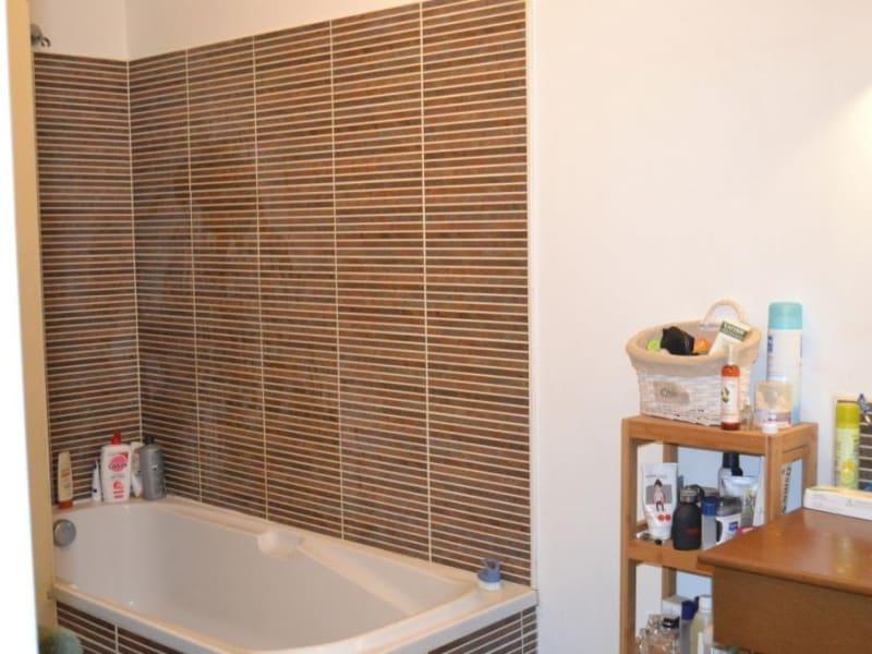 Vente appartement Trelissac 88000€ - Photo 4