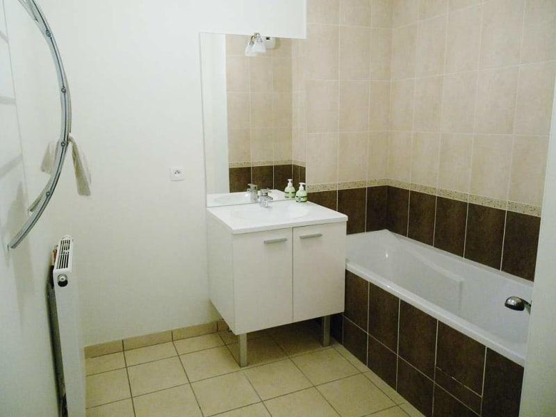 Location appartement Toulouse 794€ CC - Photo 5