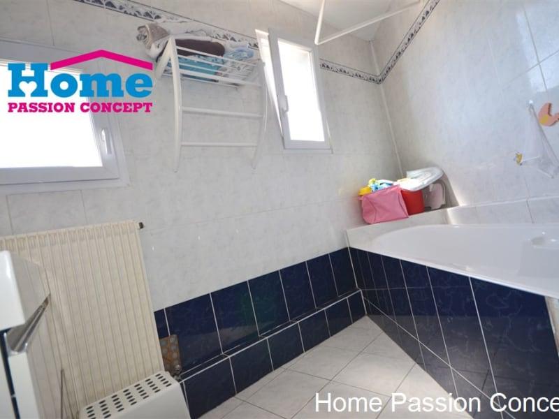 Vente appartement Nanterre 333000€ - Photo 5