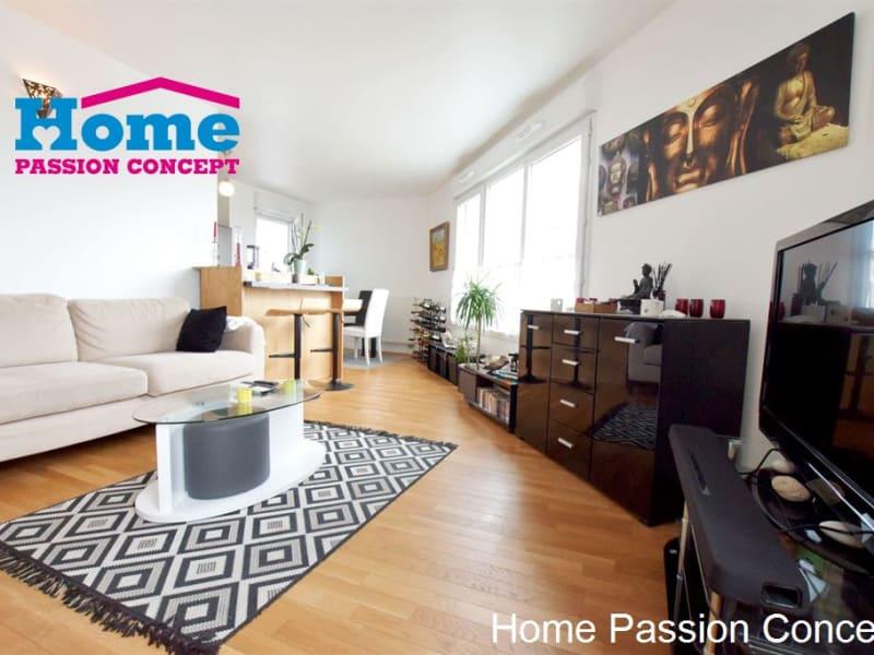 Vente appartement Nanterre 429000€ - Photo 5