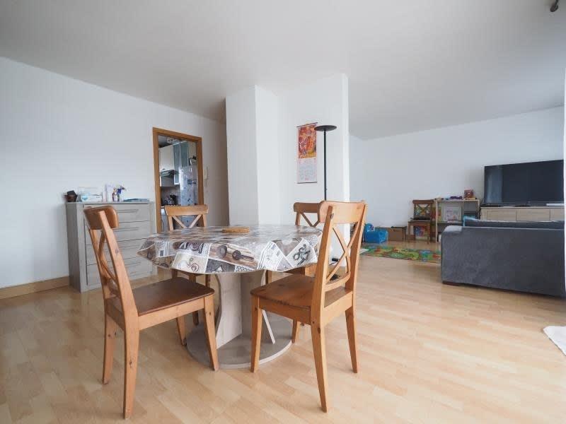Vente appartement Bois d arcy 220500€ - Photo 2