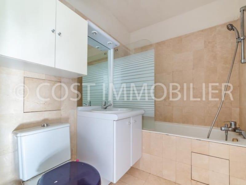 Vente appartement Paris 18ème 249000€ - Photo 5