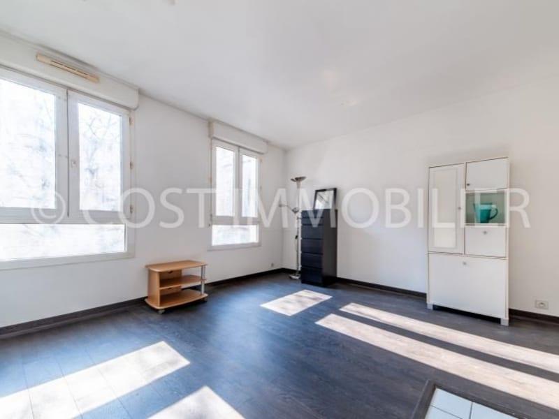 Vente appartement Paris 18ème 249000€ - Photo 6