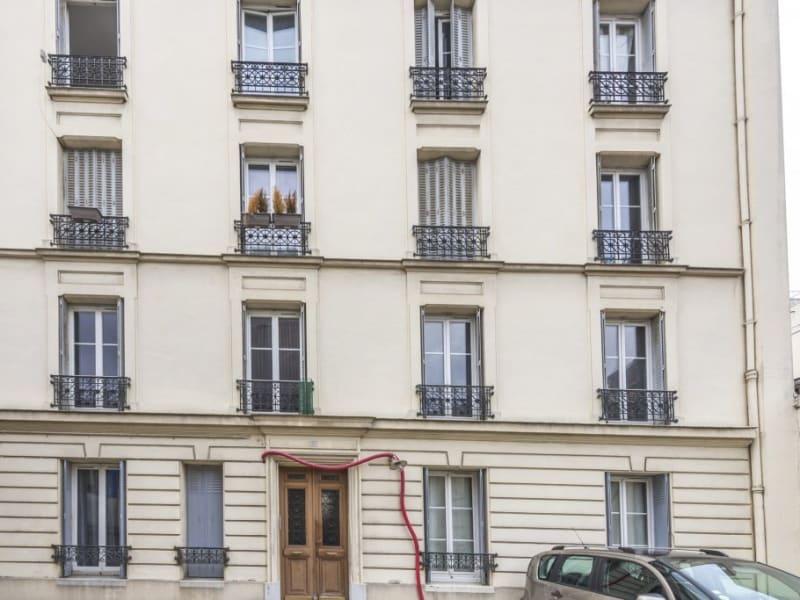 出售 公寓 Paris 15ème 510000€ - 照片 10