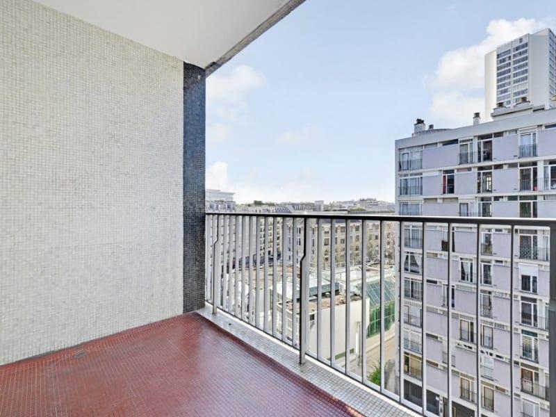 豪宅出售 公寓 Paris 15ème 1260000€ - 照片 4