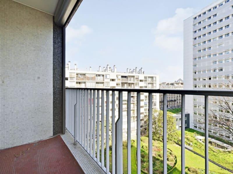 豪宅出售 公寓 Paris 15ème 1260000€ - 照片 10