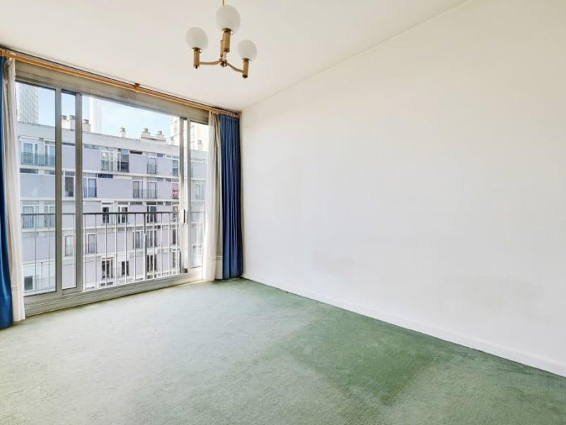 豪宅出售 公寓 Paris 15ème 1260000€ - 照片 11
