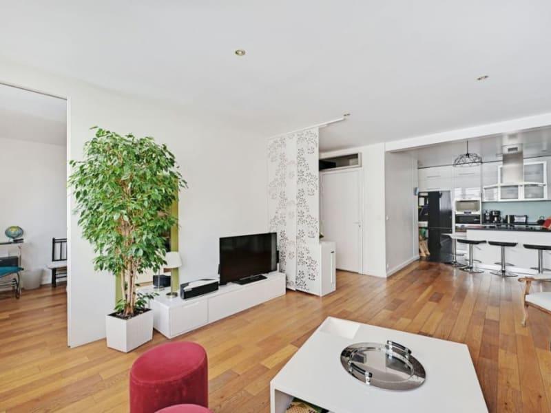 出售 公寓 Paris 19ème 625000€ - 照片 3