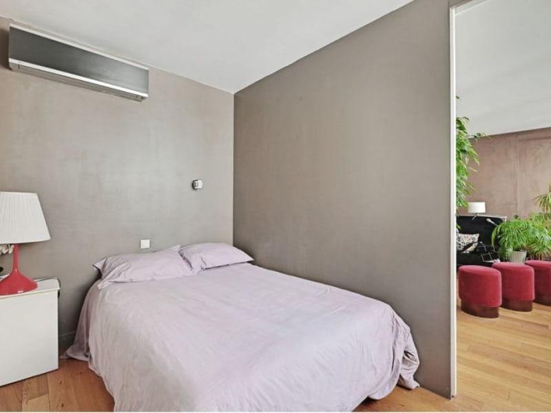 出售 公寓 Paris 19ème 625000€ - 照片 8