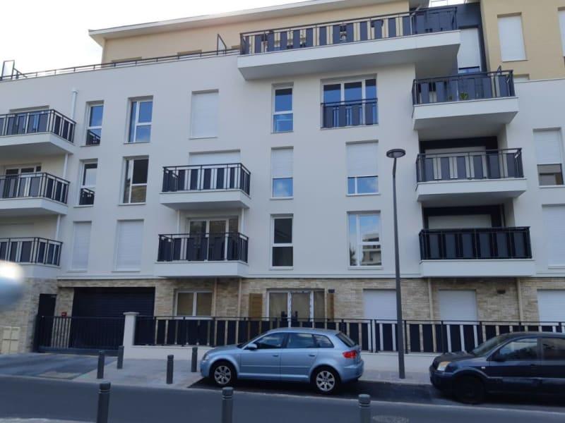Location parking Montmagny 50€ CC - Photo 1