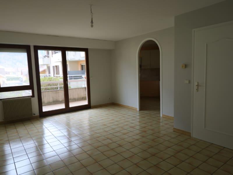 A LOUER T3 -71 m² Bonneville