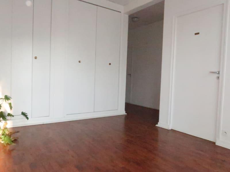 Vente bureau Limoges 162000€ - Photo 2