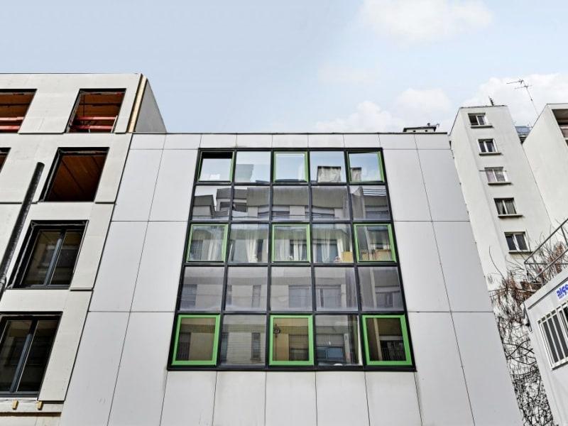 出售 公寓 Paris 19ème 625000€ - 照片 9