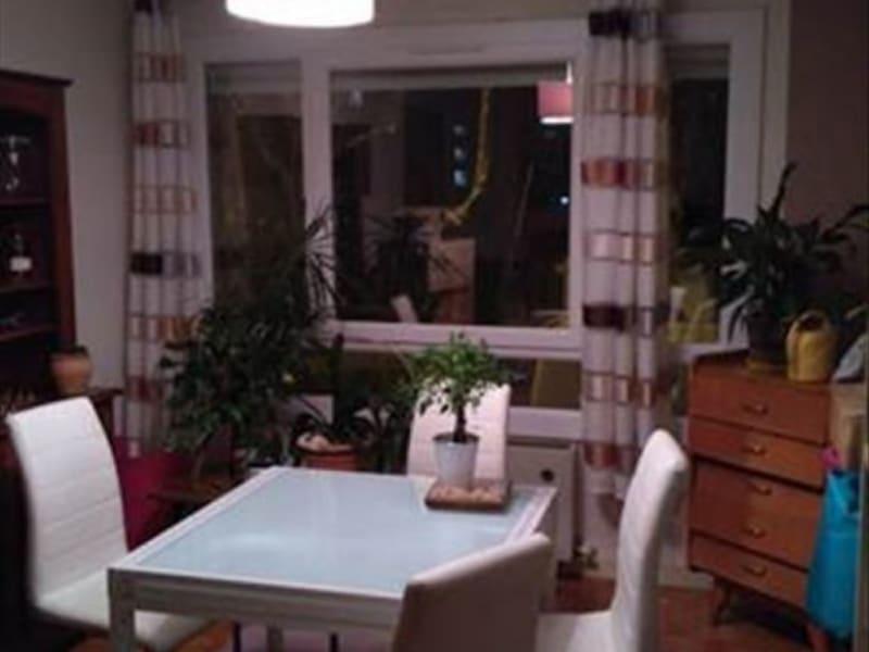 Rental apartment Villeurbanne 658€ CC - Picture 1