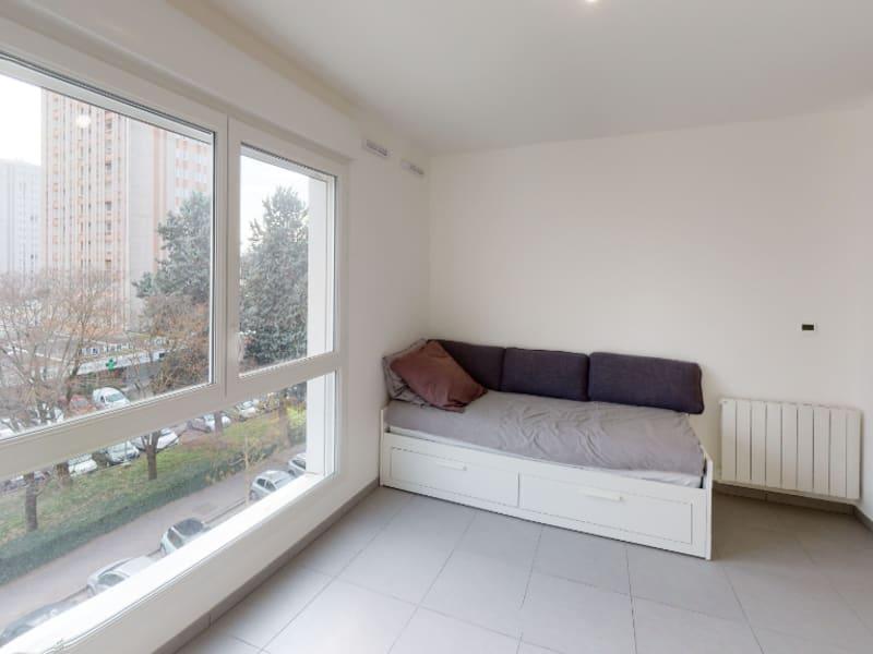 Rental apartment Villeurbanne 590€ CC - Picture 3