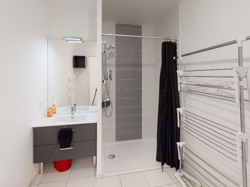 Rental apartment Villeurbanne 590€ CC - Picture 4
