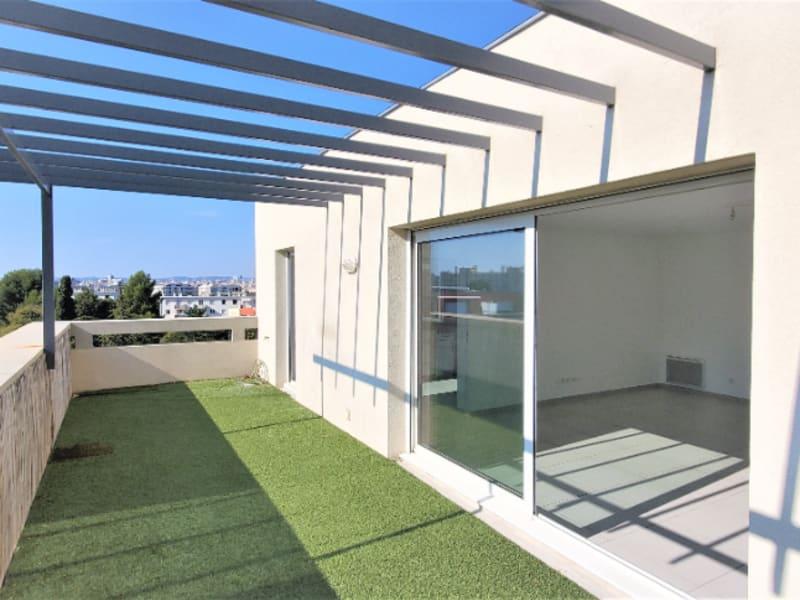 Vente appartement Marseille 9ème 453500€ - Photo 1