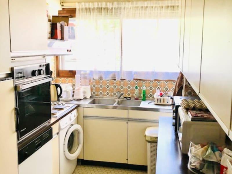 Vente appartement Paris 15ème 1265000€ - Photo 8