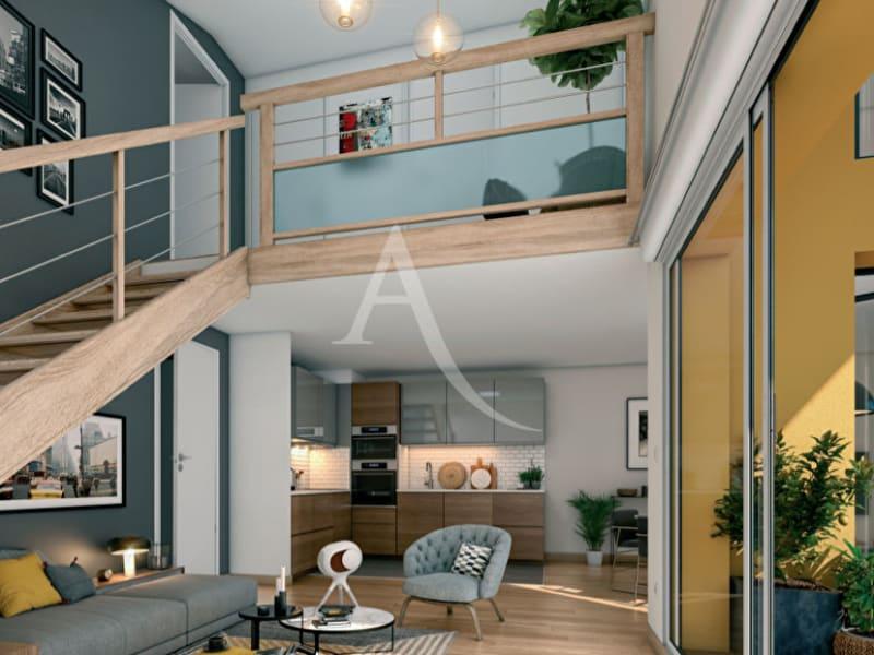 Vente appartement Blagnac 450900€ - Photo 1