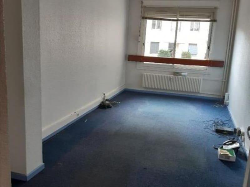 Vente appartement Lyon 4ème 455000€ - Photo 7